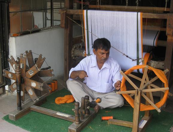 Visit Gandhigram Trust